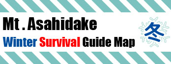 Mt. Asahedake Handy Guide Map for Survival